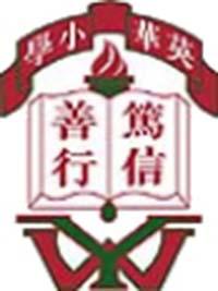 英華小學校徽