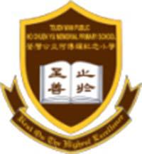 荃灣公立何傳耀紀念小學校徽