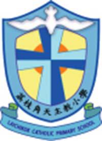 荔枝角天主教小學校徽