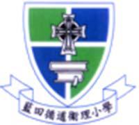 藍田循道衛理小學校徽