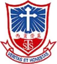 西貢崇真天主教學校(小學部)校徽