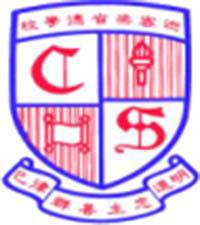 迦密梁省德學校校徽