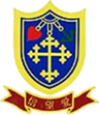 長洲聖心學校校徽