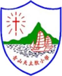 青山天主教小學校徽