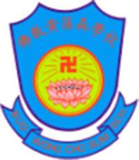 香海正覺蓮社佛教黃藻森學校校徽