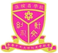 香港中文大學校友會聯會張煊昌學校校徽