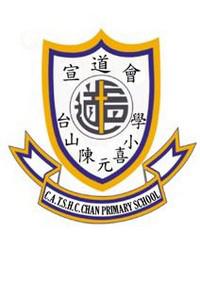 香港九龍塘基督教中華宣道會台山陳元喜小學校徽