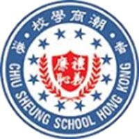 香港潮商學校校徽