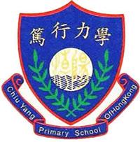 香港潮陽小學校徽