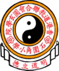 香港道教聯合會圓玄學院石圍角小學校徽