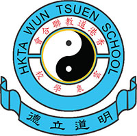 香港道教聯合會雲泉學校校徽