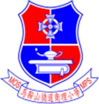 馬鞍山循道衛理小學校徽