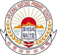鴨脷洲街坊學校校徽