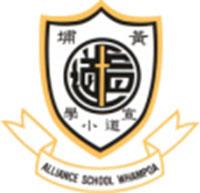 黃埔宣道小學校徽