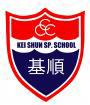 中華基督教會基順學校暨資源中心校徽