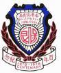 保良局陳麗玲(百周年)學校校徽