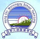 匡智元朗晨樂學校校徽