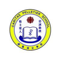 明愛培立學校的校徽