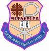 明愛賽馬會樂仁學校的校徽