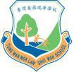 東灣莫羅瑞華學校校徽