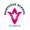 瑪利灣學校校徽