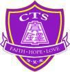 真鐸學校(中學部)校徽