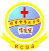 禮賢會恩慈學校校徽