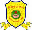 香海正覺蓮社佛教普光學校校徽
