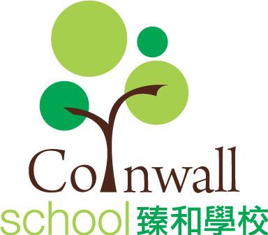香港心理衛生會–臻和學校校徽