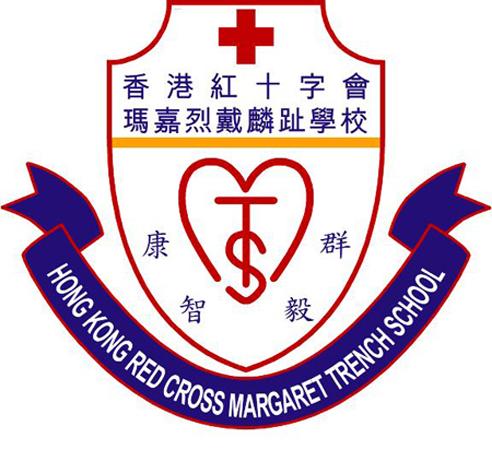 香港紅十字會瑪嘉烈戴麟趾學校校徽