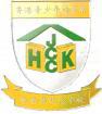 香港青少年培育會陳南昌紀念學校的校徽