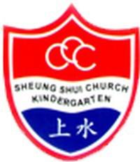 上水堂幼稚園的校徽