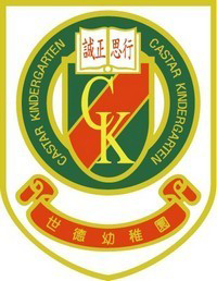 世德幼稚園(梨木樹)校徽