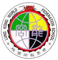 世界龍岡學校劉皇發中學校徽
