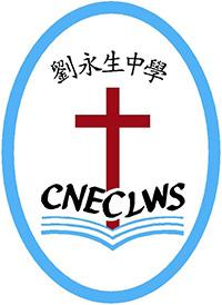 中華傳道會劉永生中學的校徽