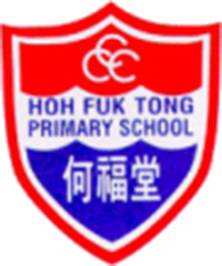 C.C.C. Hoh Fuk Tong Primary School的校徽