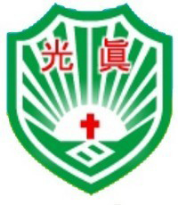 中華基督教會元朗堂真光幼稚園的校徽