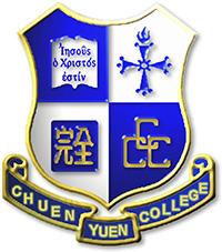 中華基督教會全完中學的校徽