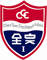 C.C.C. Chuen Yuen First Primary School的校徽
