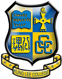 中華基督教會公理高中書院的校徽