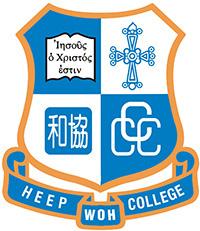 中華基督教會協和書院校徽