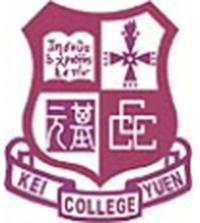 中華基督教會基元中學校徽