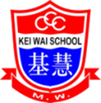C.C.C. Kei Wai Primary School (Ma Wan)的校徽