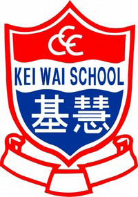 中華基督教會基慧小學校徽