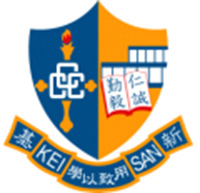 中華基督教會基新中學校徽