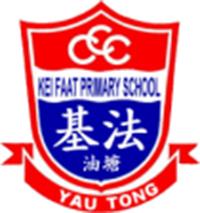 C.C.C. Kei Faat Primary School (Yau Tong)的校徽
