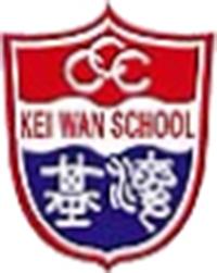 中華基督教會基灣小學校徽