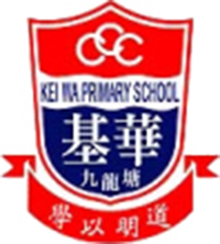 C.C.C. Kei Wa Primary School (Kowloon Tong)的校徽