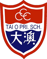 C.C.C. Tai O Primary School的校徽