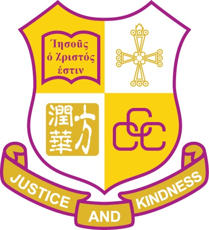 中華基督教會方潤華中學校徽